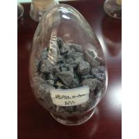 Buy cheap brown fused alumina 10~15mm from wholesalers