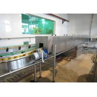 Buy cheap Halal Chicken Canned Food Production Line Poultry Processing Machinery For Iron Tins from wholesalers