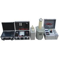 Buy cheap 32km Max Fault Distance High Voltage Cable Fault Locator, Digital Cable Fault Locator from wholesalers