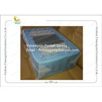 Buy cheap Mattress / Sofa Upholstery Seat Springs Coil High Elastic With Mesh Cover from wholesalers