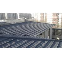 Buy cheap Tiles, Shingles, Shakes, roof shingles, roof shakes, roofing sheet, metal tile roof from wholesalers