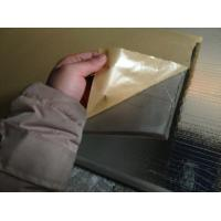 Buy cheap Flame Retardant Self Adhesive Foam Rubber Strips with Adhesive BackingNBR Material from wholesalers