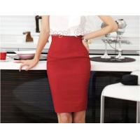 Buy cheap Women's Retro Skirt Fitted Business Bodycon Short Career High Waist Pencil Skirt from wholesalers