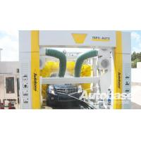 Buy cheap Tepo-auto car wash equipment tp-901, work stability, easy maintenance, simoniz car wash from wholesalers