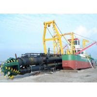 Buy cheap Advanced Hydraulic Or Electric Dredge Equipment For Sale | China Dredge Manufacturers from wholesalers