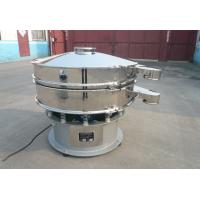 Buy cheap Peneira Pneumatica - Compact Self Loading Sieve from wholesalers