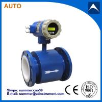 Buy cheap 3'' High accuracy electromagnetic flow meter for water treatment from wholesalers
