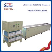 Buy cheap ultrasonic cleaning bath professional clean spinneret from wholesalers