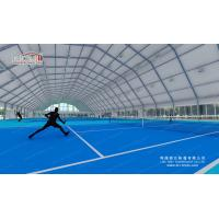Buy cheap 20m Polygon Sport Tent For Swimming Pool Cover Or Tennis Court from wholesalers