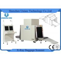 Buy cheap 100*80Cm airport baggage x ray machines , baggage scanning machine Low Noise SF10080 from wholesalers