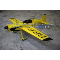 Buy cheap MXS-R 50cc Balsa-Wood RC Model Airplane Unmanned Radio Control Toys from wholesalers