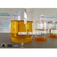 Buy cheap 50% Solid Content Dicyandiamide Formaldehyde Resin for Textile Wastewater Treatment from wholesalers