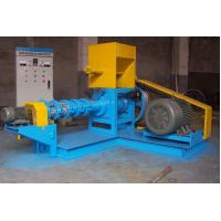 Buy cheap Fish feed pellets mill---dry type from wholesalers