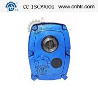Buy cheap Hollow Shaft Mounted Speed Reducer Gearbox Gear Motor Alloy Steel from wholesalers