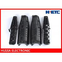 Buy cheap IP68 HB Fiber Optic Closure , 1 - 1/4 Inch Feeder Cable Optical Splice Closure from wholesalers