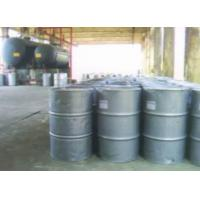 Buy cheap 1, 3-Dihydroxybenzene product