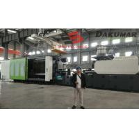 Buy cheap Pallet injection molding machine| huge size injection molding machine| two platen injection molding machine from wholesalers