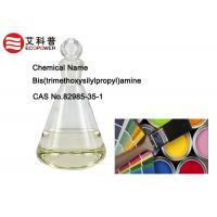 Buy cheap CAS 82985-35-1 Amino Silane Coupling Agent As Additive for Coating product