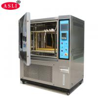 Buy cheap Programmable Temperature & Humidity Test Chamber With Inner Door With Operation Hole from wholesalers