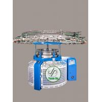Buy cheap Open Width Single Jersey Circular Knitting Machine 20years Factory from wholesalers