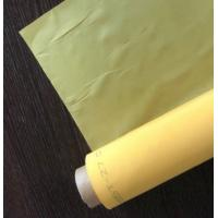 Buy cheap Strong Tension Poly Silk Screen Printing Mesh Fabric Plain Weave Type from wholesalers
