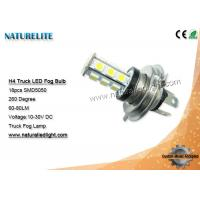 Buy cheap H4 / H7 / H11 SMD Auto Led Bulbs  Fog Lamp IP45 3.5W±0.05W 18pcs SMD5050 from wholesalers