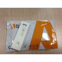 Buy cheap CE Carfentanyl Drug Abuse Test Kit Rapid Test Cassette in Urine from wholesalers