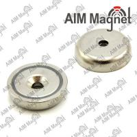 Buy cheap Strong permanent pot neodymium magnet from wholesalers