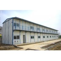 Buy cheap eco-friendly well-designed light steel prefab house from China from wholesalers