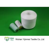 Buy cheap Full Color Core Spun Polyester Sewing Thread Ring Spun Eco Friendly product