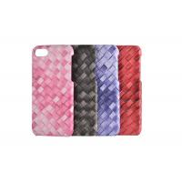 Buy cheap Chameleon Woven Leather Apple Cell Phone Cases 4 Colors For iPhone 7 Phone Shell product