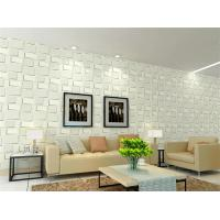 Buy cheap Customized Logo Decorative 3D Textured Wall Panels Colorful  Wallpaper 1.5 cm Thickness from wholesalers