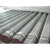 Buy cheap emt conduit pipe from wholesalers