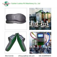 Buy cheap China Machinery Manufacturer Insole and Outsole Foam Rotary Type Automatic PU Machine from wholesalers
