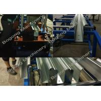 Buy cheap Solar Energy Metal Wall Panel Roll Forming Machine 0 - 20m / Min Forming Speed from wholesalers