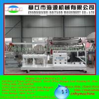 Buy cheap Hot selling small floating fish feed extruder machine/floating fish feed pellet machine from wholesalers