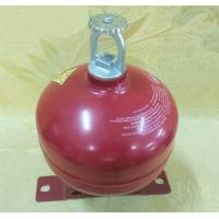 Buy cheap FZXA0.6-CX automatic elide fire extinguisher ball from wholesalers