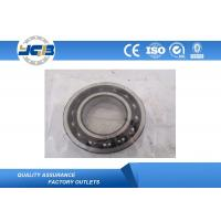 Buy cheap 7209BEP 7210BEP 7211BEP Single Row Angular Contact Ball Bearing For Electrical Equipment from wholesalers