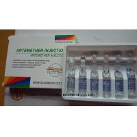 Buy cheap Colorless Oil Liquid Artemether Injection Medicine Antimalarial Drugs Ceramic Print BP Standard from wholesalers