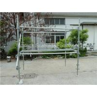 Buy cheap Quick-lock Scaffold from wholesalers