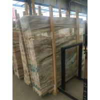 Buy cheap Beige Travertine from wholesalers