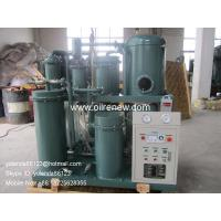 Buy cheap Vacuum Dehydration System for Waste Lube Oil|Vacuum Oil Water Separator TYN from wholesalers