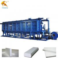 Buy cheap Full Automatic EPS Block Molding Machine from wholesalers