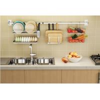 Buy cheap Kitchen Cookware Organizer Rod / Wire Rack Cabinet Organizers Painted Steel from wholesalers