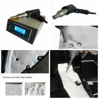 Buy cheap handheld ultrasonic spot welding machine of plastic spot welder/ultrasonic spot welding machine of handheld, 300-800w from wholesalers