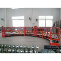 Buy cheap 8 -10 m / min Aluminum Alloy Arc Rope Suspended Platform for Building Cleaning from wholesalers