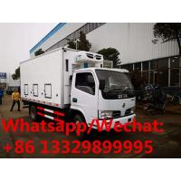 Buy cheap HOT SALE! customized dongfeng LHD 90hp diesel day old chicks transported truck for sale (20,000 chicks), baby chick van product