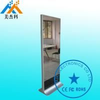 Buy cheap Hotel Bathroom Touch Screen Smart Mirror Decorative With TV Wifi from wholesalers