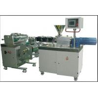 Buy cheap Mini Precise Film Casting Machine from wholesalers