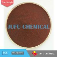 Buy cheap Brown powder lignin/SLS/ligno PH 9-10 concrete admixture water reducing admixture from wholesalers